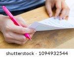 hand high school or university... | Shutterstock . vector #1094932544