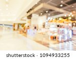 abstract blur and defocused... | Shutterstock . vector #1094933255