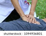 cpr technique for help or first ... | Shutterstock . vector #1094936801