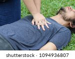cpr technique for help or first ... | Shutterstock . vector #1094936807
