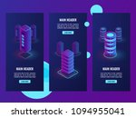 set of banners  server room... | Shutterstock .eps vector #1094955041