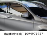 rear view mirror closed for... | Shutterstock . vector #1094979737