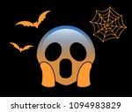 the isolated gradient orange...   Shutterstock .eps vector #1094983829