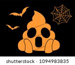 the isolated orange scary shit...   Shutterstock .eps vector #1094983835