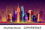 new york cityscape vector... | Shutterstock .eps vector #1094985065