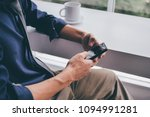 business man using mobile phone ... | Shutterstock . vector #1094991281