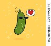 illustration cartoon funny... | Shutterstock .eps vector #1094993549