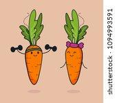 cute carrot cartoon character... | Shutterstock .eps vector #1094993591