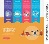 technology infographic design   Shutterstock .eps vector #1094999057