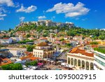 view of the acropolis from the... | Shutterstock . vector #1095002915