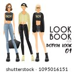 body template with outfits and... | Shutterstock .eps vector #1095016151