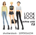 body template with outfits and...   Shutterstock .eps vector #1095016154