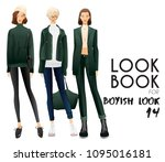 body template with outfits and...   Shutterstock .eps vector #1095016181