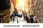 nature photography concepts... | Shutterstock . vector #1095016859