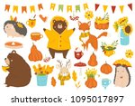 set of cute autumn cartoon... | Shutterstock .eps vector #1095017897