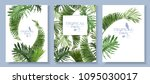 vector tropical leaves banners... | Shutterstock .eps vector #1095030017