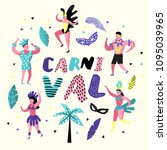 carnival doodle with dancing... | Shutterstock .eps vector #1095039965