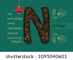 name day card for norman. brown ... | Shutterstock .eps vector #1095040601