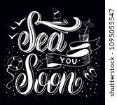 summer handdrawn lettering. sea ... | Shutterstock .eps vector #1095055547
