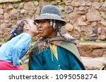 little latin girl kissing her... | Shutterstock . vector #1095058274