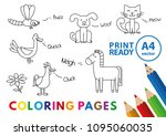 funny animals coloring book.... | Shutterstock .eps vector #1095060035