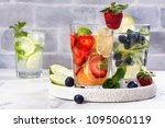 summer homemade fruit and... | Shutterstock . vector #1095060119