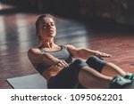 sporty young girl in training...   Shutterstock . vector #1095062201