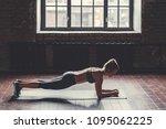 sporty young girl in cross...   Shutterstock . vector #1095062225