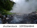 Pong Duead Hot Springs In Huai...