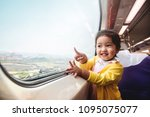 happy and excited kids... | Shutterstock . vector #1095075077