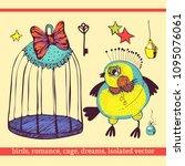 romantic set of cartoon bird ... | Shutterstock .eps vector #1095076061