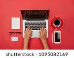 man hand typing on laptop... | Shutterstock . vector #1095082169