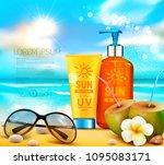 vector  realistic illustratin... | Shutterstock .eps vector #1095083171