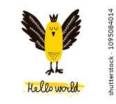 bird and lettering  hello world.... | Shutterstock .eps vector #1095084014