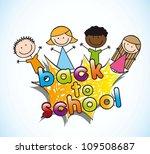 announcement of school with... | Shutterstock .eps vector #109508687