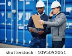 freight manager standing with a ... | Shutterstock . vector #1095092051