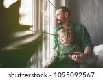 portrait of smiling dad and... | Shutterstock . vector #1095092567
