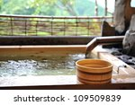 Japanese Open Air Hot Spa Onsen