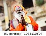 varanasi   india   13 november...   Shutterstock . vector #1095110609