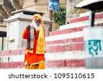 varanasi   india   13 november...   Shutterstock . vector #1095110615