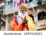 varanasi   india   13 november...   Shutterstock . vector #1095110621