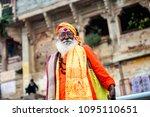 varanasi   india   13 november...   Shutterstock . vector #1095110651