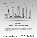 line art vector illustration of ... | Shutterstock .eps vector #1095116261