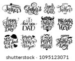 father's day holiday... | Shutterstock .eps vector #1095123071