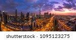 panorama shot from the dubai... | Shutterstock . vector #1095123275