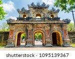 The East Gate  Hien Nhon Gate ...