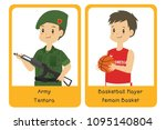 army and basketball player.... | Shutterstock .eps vector #1095140804