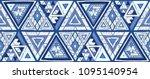 indian geometric folklore... | Shutterstock .eps vector #1095140954