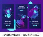 isometric set of futuristic... | Shutterstock .eps vector #1095143867