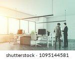 two businessmen talking in a...   Shutterstock . vector #1095144581